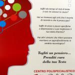 Ambulatorio di Neurologia CMO - Torre Annunziata Corso Umberto I (Napoli)